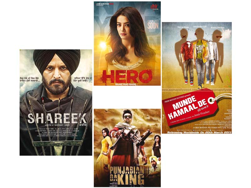 Unlike Pakistan, India saw numerous Punjabi releases this year that did well on the box office. PHOTOS: FILE