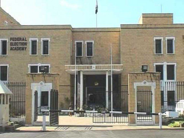 Election Commission of Pakistan. PHOTO ECP.GOV.PK