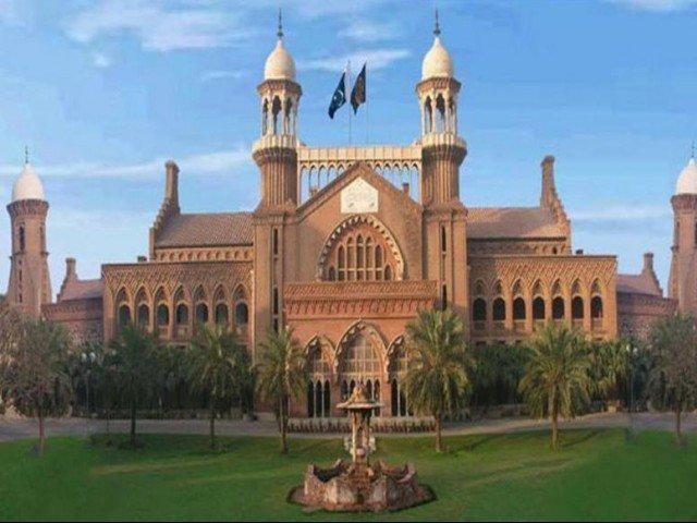 Lahore High Court. PHOTO: LHC.GOV.PK