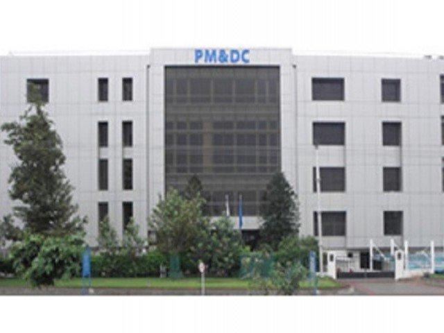 PMDC warns institutes violating regulations of closure. PHOTO: PMDC.ORG.PK
