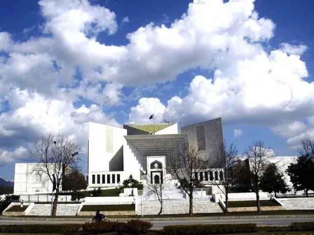 Supreme Court. PHOTO: EXPRESS/FILE
