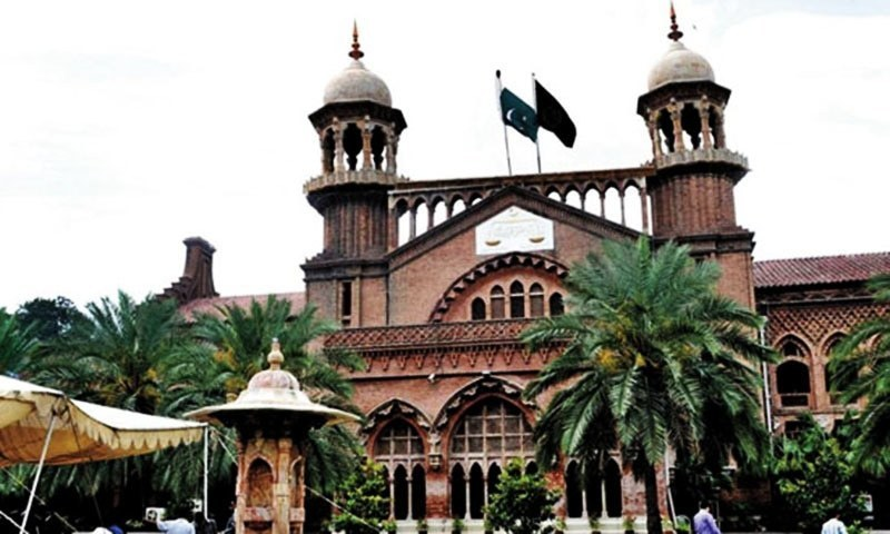 Lahore High Court. PHOTO: AFP/FILE