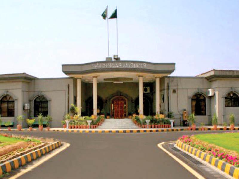 Islamabad High Court. PHOTO: IHC WEBSITE