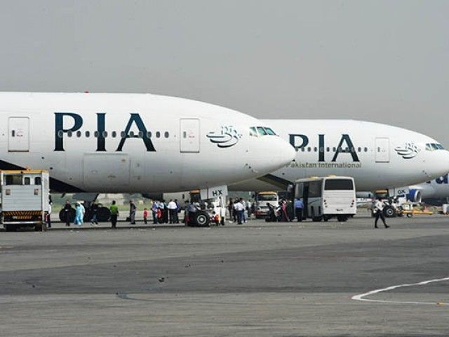 PIA sources fail to comment whether or not the drugs were actually recovered by officials. PHOTO: AFP.