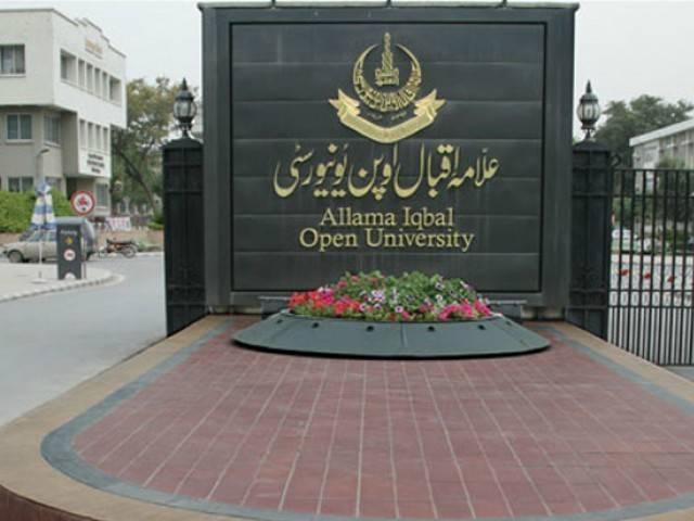 PHOTO: aiou.edu.pk
