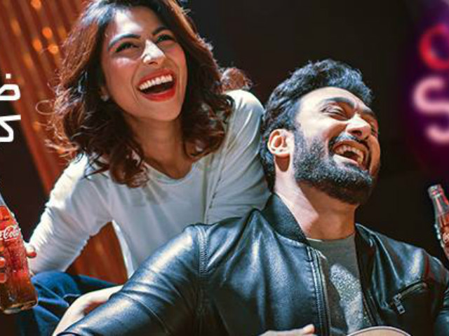 Umair and Meesha's single is a reboot of a classic sung by none other than Madam Noor Jehan. PHOTO: FACEBOOK/COCA-COLA