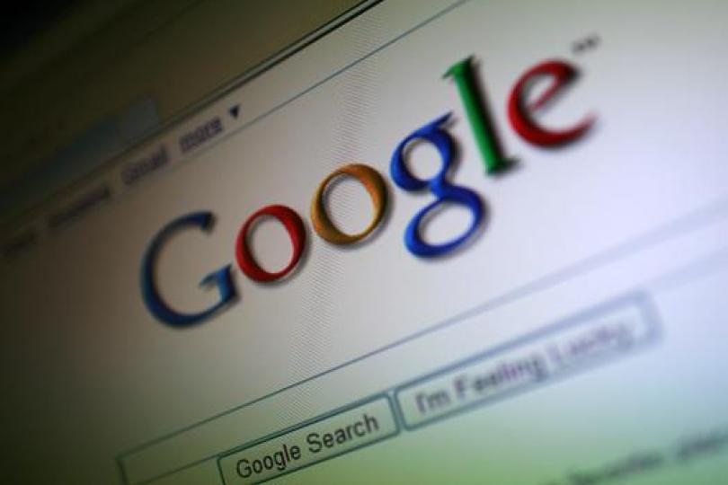 A Google search page. PHOTO: REUTERS