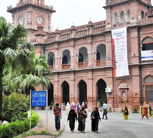 In the recently announced Intermediate results, a total of 60.87% students passed the exam in the Board of Intermediate and Secondary Education, Lahore.  PHOTO: EXPRESS