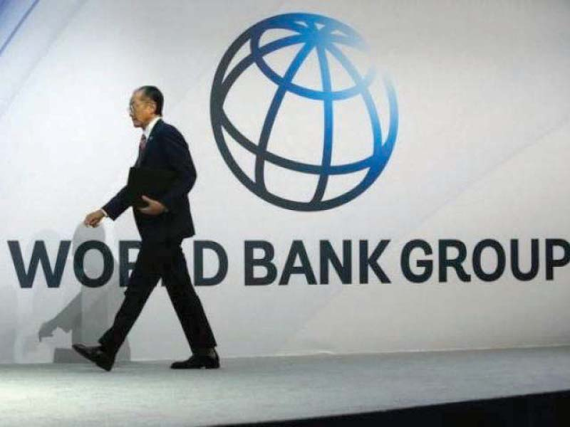 The Board of Directors of World Bank approved the loan to help a sustainable expansion of Pakistan's electricity generation capacity. PHOTO: FILE