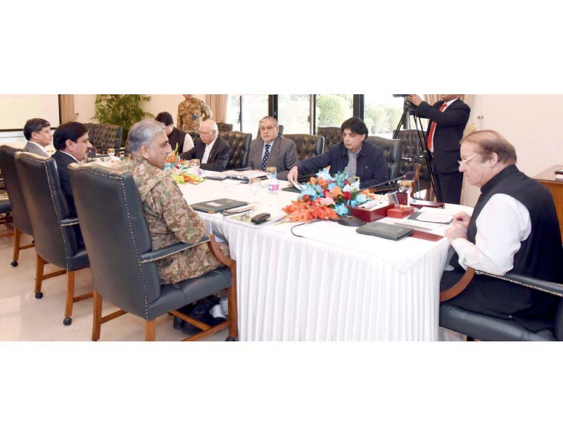PM Nawaz chairs a high level security meeting in Islamabad. PHOTO: ONLINE