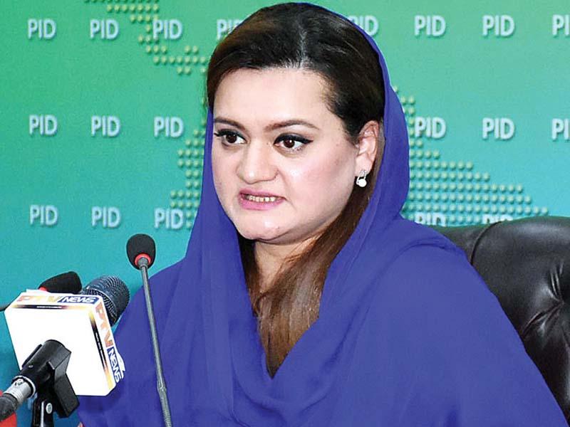 Information Minister Marriyum Aurangzeb. PHOTO: Express/File