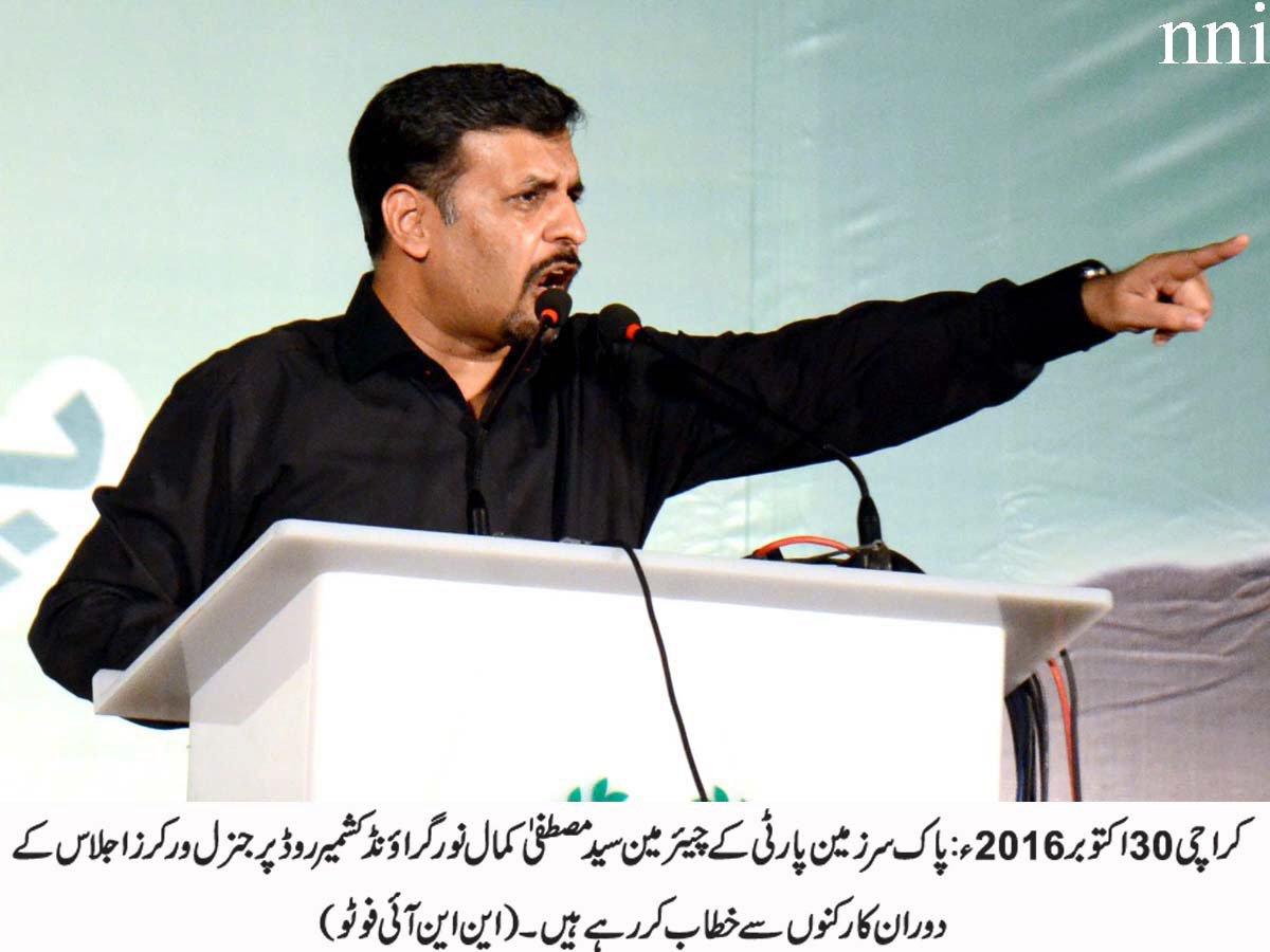 Mustafa Kamal. PHOTO: EXPRESS