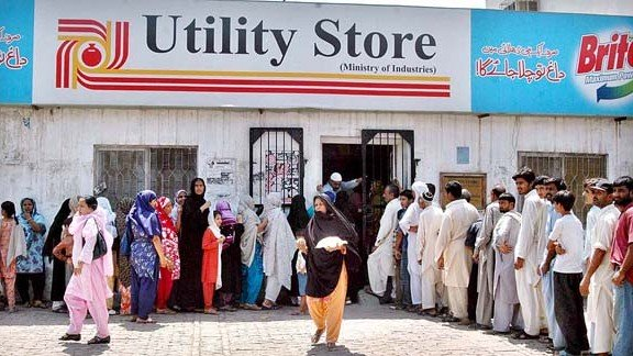 USC retail outlets charge more than the subsidised rates in remote areas where people are not properly aware of the subsidy. PHOTO: APP