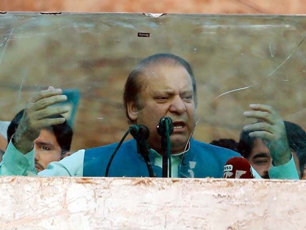 Former PM Nawaz Sharif. PHOTO: Express