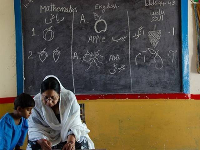 Capacity building of teachers deemed necessary to help students reach their true potential. PHOTO: REUTERS
