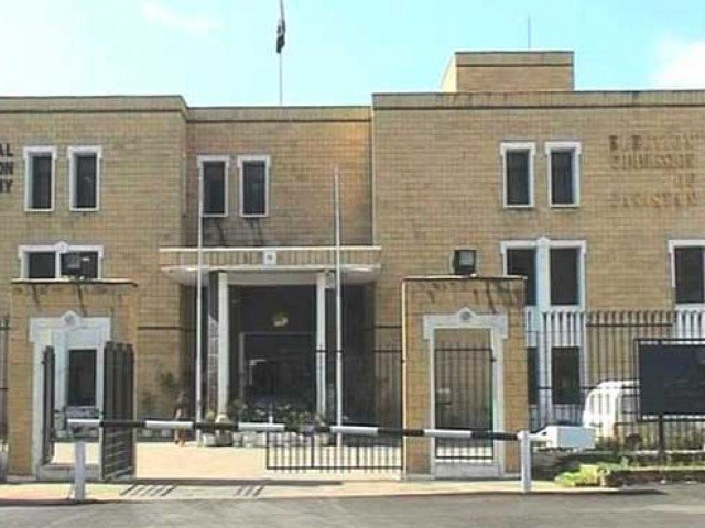 A photo of the Election Commission of Pakistan building in Islamabad. PHOTO: ECP.GOV.PK