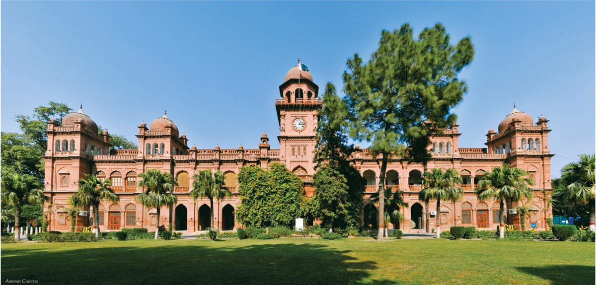 Punjab University campus. PHOTO: FACEBOOK