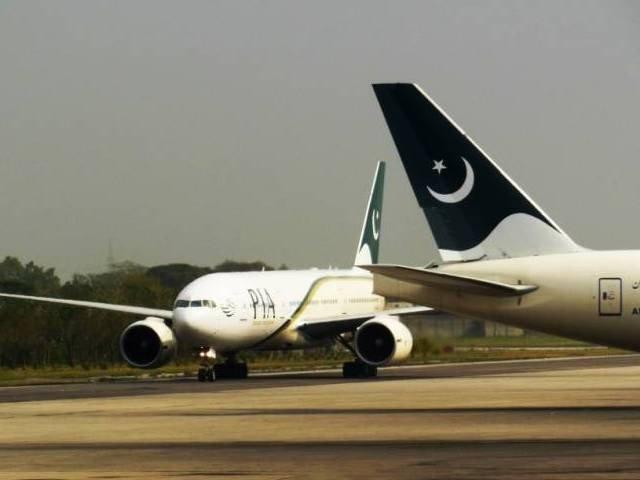 PIA planes. PHOTO: EXPRESS