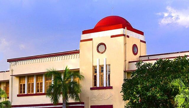 University of Sargodha. PHOTO: www.uos.edu.pk
