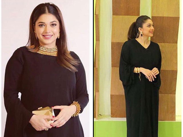Sanam Jung's extreme weight loss will inspire you | The Express Tribune