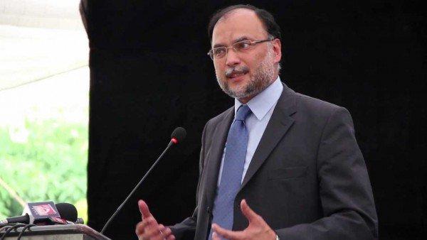 Interior Minister Ahsan Iqbal. PHOTO: APP / FILE