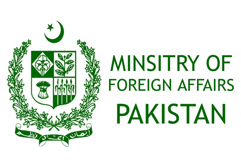 Ministry of Foreign Affairs. PHOTO: FILE