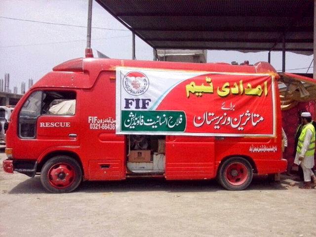 Falah-e-Insaniat Foundation (FIF). PHOTO: FILE