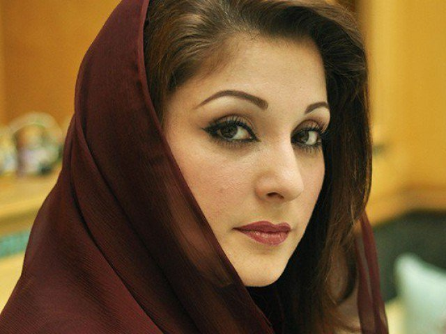 Maryam had requested the court to alter the charge framed in the Avenfield Apartments. PHOTO: FILE