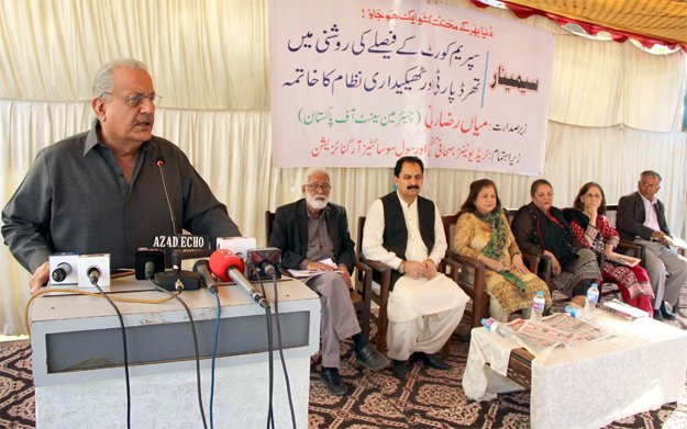 Raza Rabbani speaks at a seminar to celebrate the Surpeme Court's December 2017 decision in which it declared the third party contract employment system illegal. PHOTO: ONLINE
