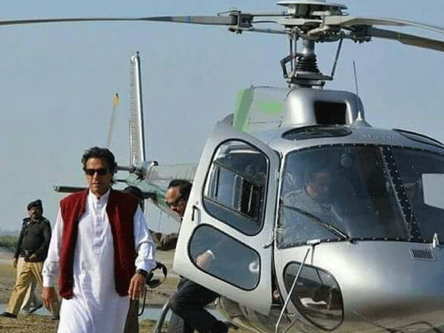 K-P CM allegedly misused his authority by unofficially letting PTI chief use a state-owned helicopter. PHOTO: FILE