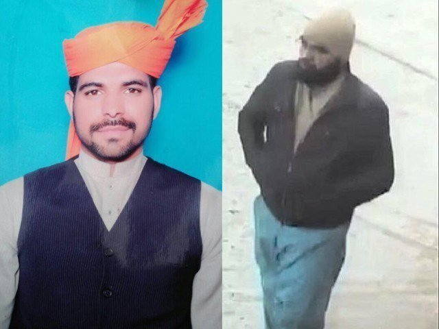 Suspect Imran Ali. PHOTO: FILE