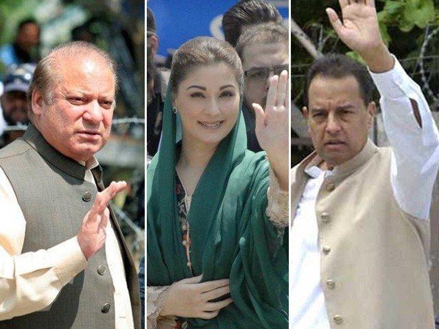 Sharif family had cited the illness of Kulsoom Nawaz as reason for wanting to miss the hearing.