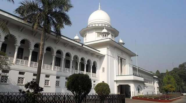 Bangladesh supreme court PHOTO COURTESY: Indian Express