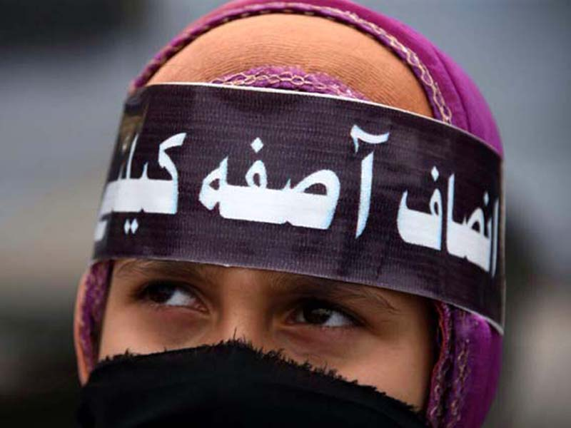 Protesters allege that Indian forces deployed in held Kashmir are using rape and other crimes as a weapon. PHOTO: EXPRESS
