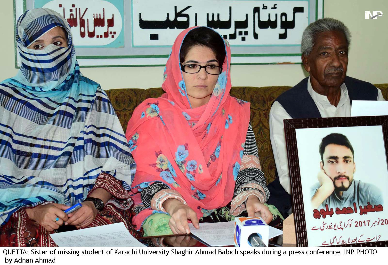 Hamida Baloch addressing a press conference in Quetta. PHOTO: INP
