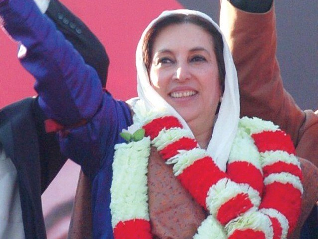 Former prime minister of Pakistan Benazir Bhutto. PHOTO: FILE