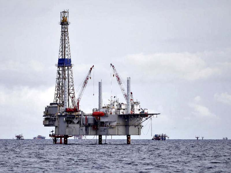 A study would be conducted in the potential areas allocated to the four companies before undertaking drilling activities. PHOTO: FILE