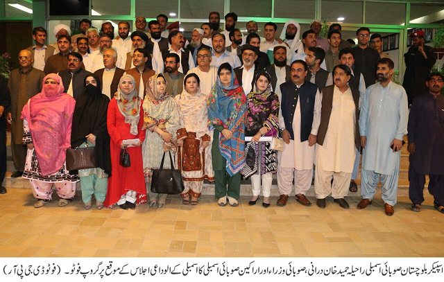 Balochistan Assembly Speaker Rahila Hameed Khan Durrani, provincial ministers and members during the final session. PHOTO: EXPRESS