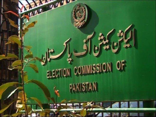 Election Commission of Pakistan PHOTO: FILE