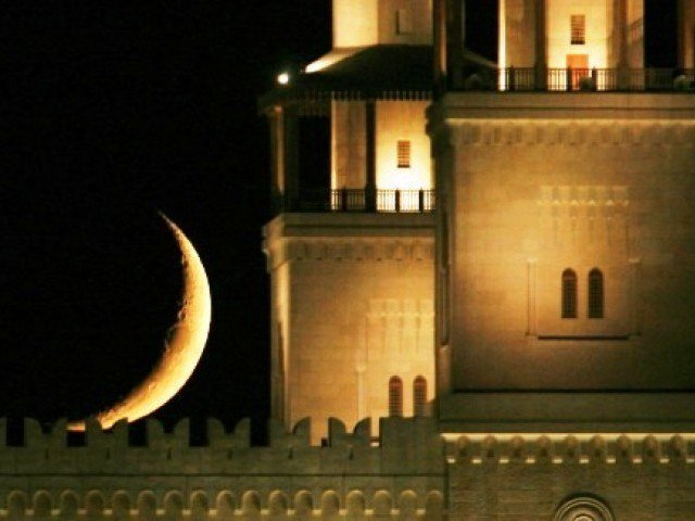 The committee's research chief earlier said moon will not be visible on the evening of Thursday. PHOTO: REUTERS/FILE