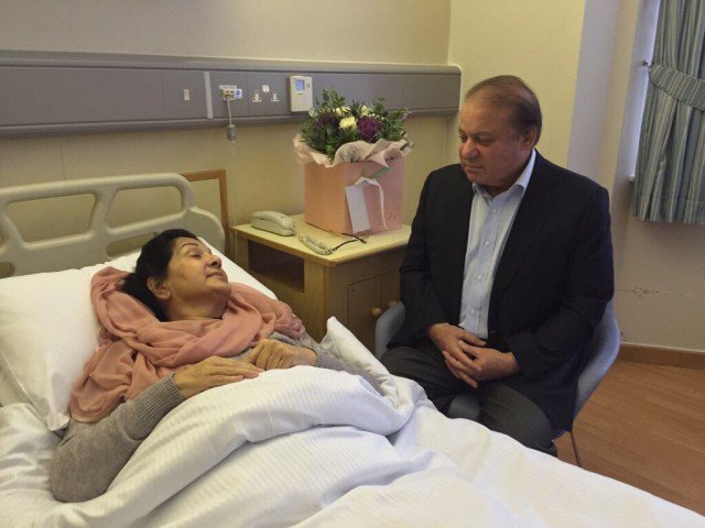 PHOTO: MARYAM NAWAZ TWITTER/ File