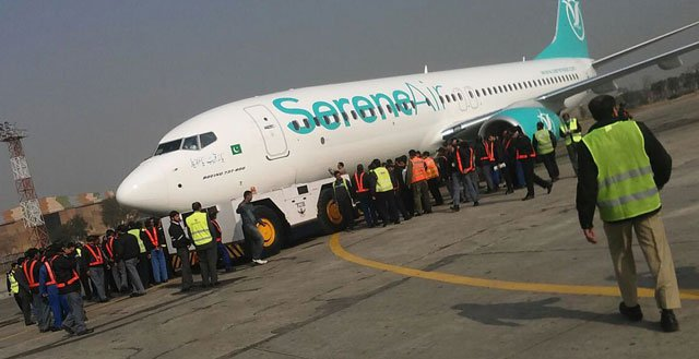 SereneAir is going to begin international flights in the next two months. It will target air traffic to and from Saudi Arabia.  PHOTO: INP