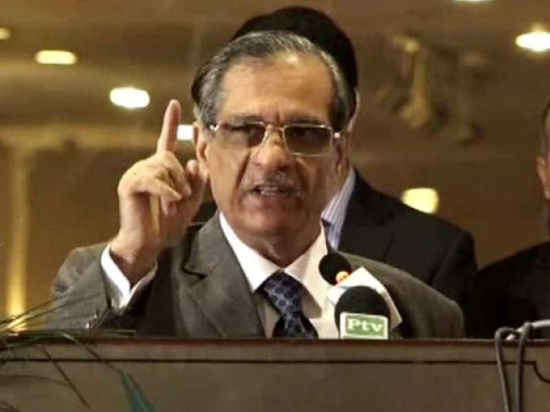 Mian Saqib Nisar earlier said consensus had been reached to build two dams with money recovered from loan defaulters. PHOTO: FILE