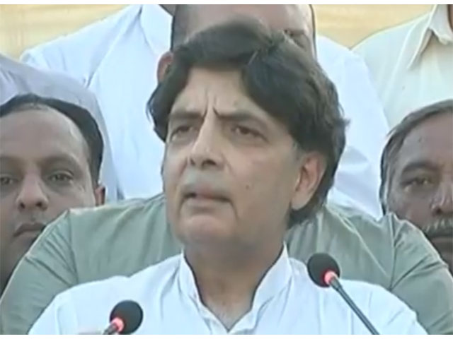 EXPRESS NEWS SCREEN GRAB