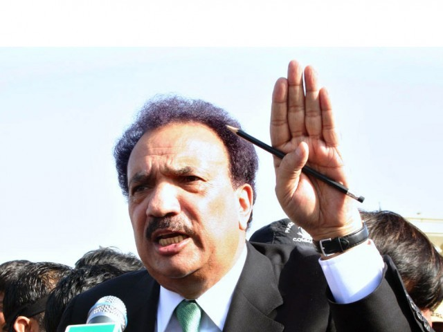 Senator Rehman Malik. PHOTO: EXPRESS