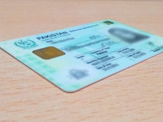 Deciding to print all cards on urgent basis, even those of normal category. PHOTO: EXPRESS/FILE