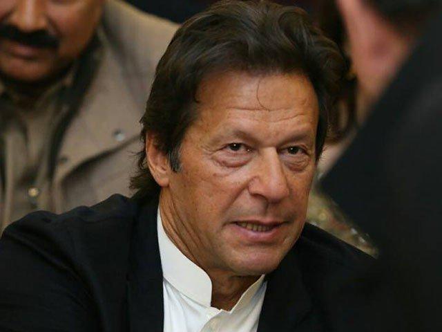 Imran Khan. PHOTO: EXPRESS/FILE