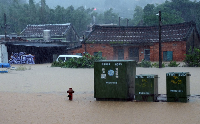 Taiwan hit by floods after torrential rains. PHOTO: AFP