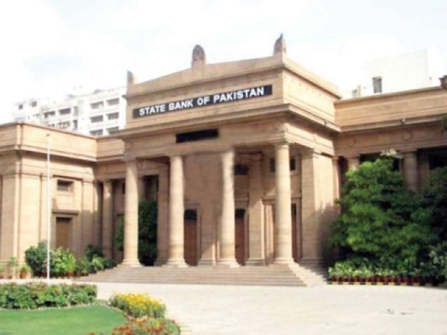 State Bank of Pakistan Governor Tariq Bajwa has said the surge in the policy rate was to tame aggregated demand in an overheated economy that is taking toll on the country's foreign currency reserves.  PHOTO:FILE