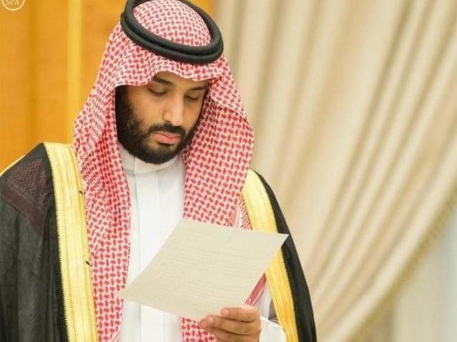 Crown Prince Mohammad Bin Salman PHOTO: REUTERS